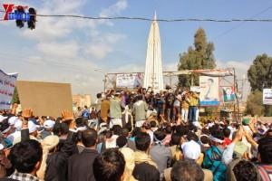 حملة 11 فبراير تخرج مسيرة حاشدة من ساحة التغيير بصنعاء تطالب باقالة و حاسبة حكومة الوفاق (35)