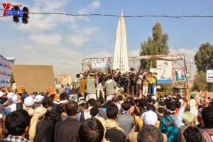 حملة 11 فبراير تخرج مسيرة حاشدة من ساحة التغيير بصنعاء تطالب باقالة و حاسبة حكومة الوفاق (36)
