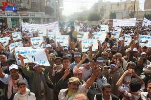 حملة 11 فبراير تخرج مسيرة حاشدة من ساحة التغيير بصنعاء تطالب باقالة و حاسبة حكومة الوفاق (52)
