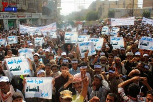 حملة 11 فبراير تخرج مسيرة حاشدة من ساحة التغيير بصنعاء تطالب باقالة و حاسبة حكومة الوفاق (53)