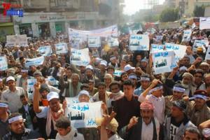 حملة 11 فبراير تخرج مسيرة حاشدة من ساحة التغيير بصنعاء تطالب باقالة و حاسبة حكومة الوفاق (55)