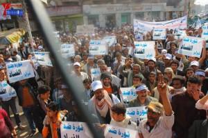 حملة 11 فبراير تخرج مسيرة حاشدة من ساحة التغيير بصنعاء تطالب باقالة و حاسبة حكومة الوفاق (56)