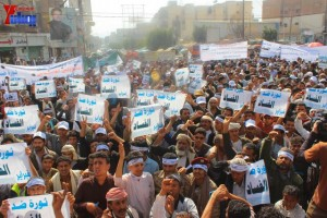 حملة 11 فبراير تخرج مسيرة حاشدة من ساحة التغيير بصنعاء تطالب باقالة و حاسبة حكومة الوفاق (57)