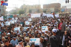 حملة 11 فبراير تخرج مسيرة حاشدة من ساحة التغيير بصنعاء تطالب باقالة و حاسبة حكومة الوفاق (58)
