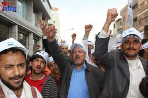 حملة 11 فبراير تخرج مسيرة حاشدة من ساحة التغيير بصنعاء تطالب باقالة و حاسبة حكومة الوفاق (65)