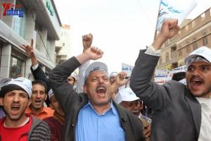 حملة 11 فبراير تخرج مسيرة حاشدة من ساحة التغيير بصنعاء تطالب باقالة و حاسبة حكومة الوفاق (66)