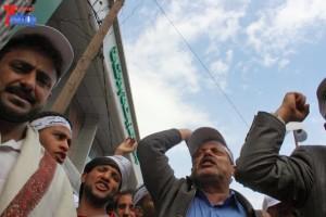 حملة 11 فبراير تخرج مسيرة حاشدة من ساحة التغيير بصنعاء تطالب باقالة و حاسبة حكومة الوفاق (67)