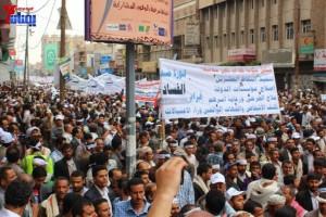 حملة 11 فبراير تخرج مسيرة حاشدة من ساحة التغيير بصنعاء تطالب باقالة و حاسبة حكومة الوفاق (69)