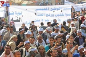 حملة 11 فبراير تخرج مسيرة حاشدة من ساحة التغيير بصنعاء تطالب باقالة و حاسبة حكومة الوفاق (7)