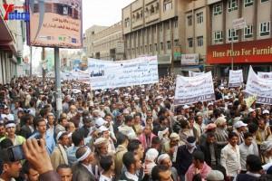 حملة 11 فبراير تخرج مسيرة حاشدة من ساحة التغيير بصنعاء تطالب باقالة و حاسبة حكومة الوفاق (70)