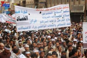 حملة 11 فبراير تخرج مسيرة حاشدة من ساحة التغيير بصنعاء تطالب باقالة و حاسبة حكومة الوفاق (71)
