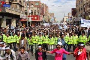 حملة 11 فبراير تخرج مسيرة حاشدة من ساحة التغيير بصنعاء تطالب باقالة و حاسبة حكومة الوفاق (75)