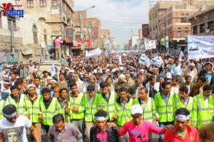 حملة 11 فبراير تخرج مسيرة حاشدة من ساحة التغيير بصنعاء تطالب باقالة و حاسبة حكومة الوفاق (79)