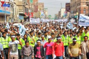 حملة 11 فبراير تخرج مسيرة حاشدة من ساحة التغيير بصنعاء تطالب باقالة و حاسبة حكومة الوفاق (87)