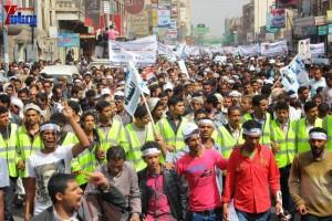 حملة 11 فبراير تخرج مسيرة حاشدة من ساحة التغيير بصنعاء تطالب باقالة و حاسبة حكومة الوفاق (88)