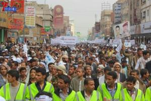حملة 11 فبراير تخرج مسيرة حاشدة من ساحة التغيير بصنعاء تطالب باقالة و حاسبة حكومة الوفاق (92)