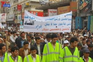حملة 11 فبراير تخرج مسيرة حاشدة من ساحة التغيير بصنعاء تطالب باقالة و حاسبة حكومة الوفاق (94)