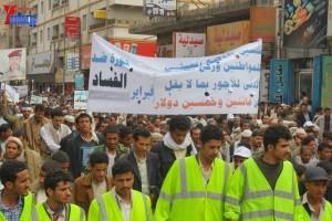 حملة 11 فبراير تخرج مسيرة حاشدة من ساحة التغيير بصنعاء تطالب باقالة و حاسبة حكومة الوفاق (95)