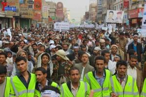 حملة 11 فبراير تخرج مسيرة حاشدة من ساحة التغيير بصنعاء تطالب باقالة و حاسبة حكومة الوفاق (96)