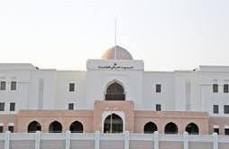 المعهد العالي للقضاء