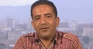 محمد عايش