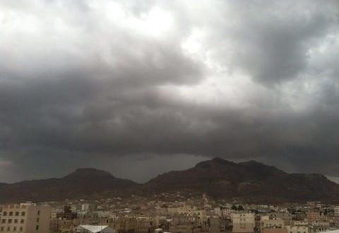 جو ممطر صنعاء