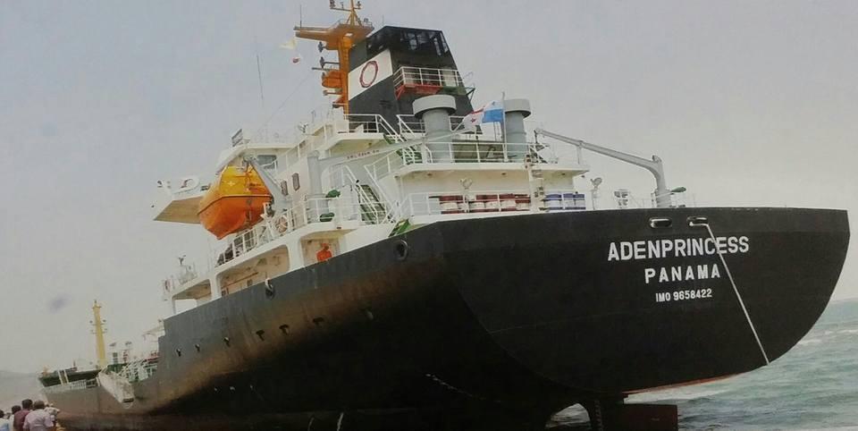 سفينة برنس عدن مصافي عدن