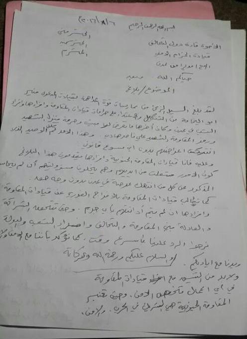 طارق هادي اقتحام