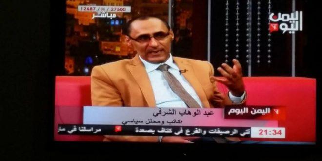 عبد الوهاب الشرفي3