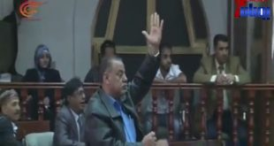 احمد سيف حاشد يعترض