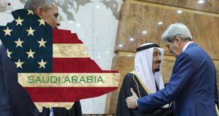 اوباما والملك سلمان وكيري