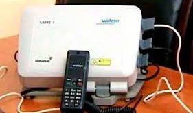اجهزة تهريب مكالمات دولية
