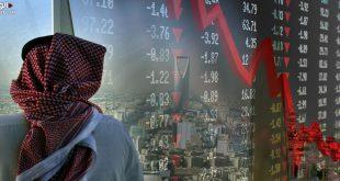 الازمة الاقتصادية السعودية