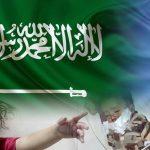 الحرب السعودية على اليمن