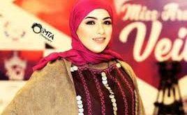 ملكة جمال المحجبات منال احمد