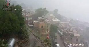 مناخة حراز صنعاء