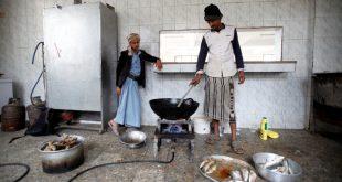 تدهور الأوضاع الاقتصادية في اليمن