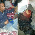 محمد الفروم بعد قتله
