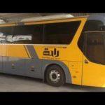 شرطة عدن تغلق مكتب شركة نقل داخلي